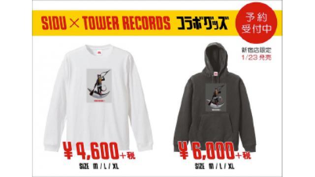【しづ 限定コラボ情報】しづ × TOWER RECORDS新宿店限定のコラボグッズが本日より発売開始!!