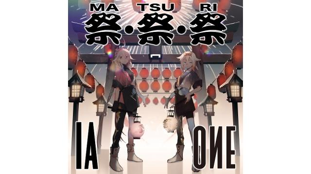 【楽曲リリース情報】2/27(水)にIA&ONEの2019年アニバーサリーソング「祭・祭・祭[MA・TSU・RI]」が配信決定!!