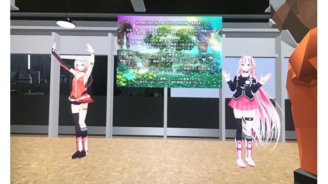 「IA & ONE ATL-MRトークライブ@ATL広尾」終演御礼