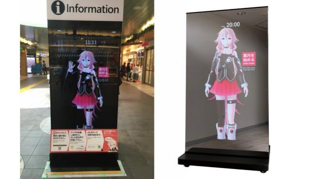 【バーチャルアテンダントIA再び!】JR東日本「案内AIみんなで育てようプロジェクト(フェーズ2)」にIAが参加します!7/22、23には品川駅でプレイベントも!