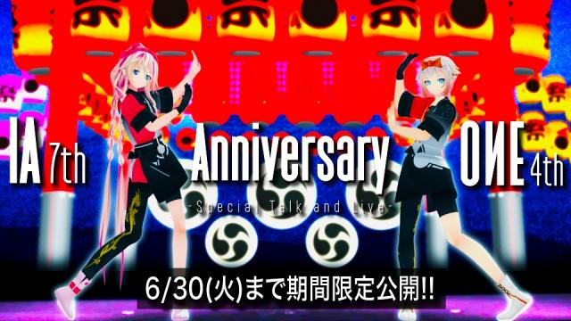 ステイホーム特別企画!IA&ONEアニバーサリー特番2019→2015を期間限定公開!