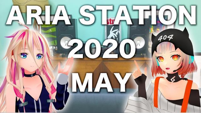 今月の「ARIA STATION」が公開されました!