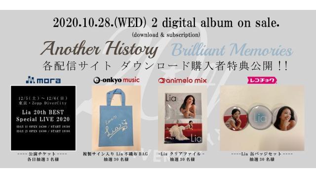 【Lia INFO】10/28(水)RELEASE!! 配信限定AL「Brilliant Memories」、「Another History」 リリースに先駆け、全曲試聴映像 & 各配信サイトDL購入者特典公開!