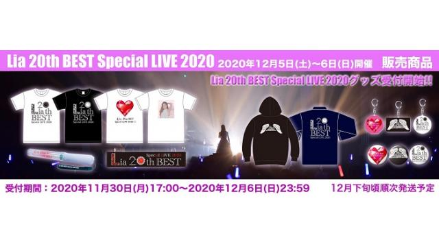 【Lia INFO】12/6(日)23:59まで受注実施中!! 「Lia 20th BEST Special LIVE 2020」会場グッズ