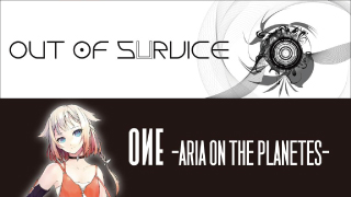 【out of survice】アウトさんのメールマガジン【Vol.7】