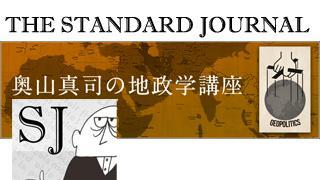 プーチン大統領はヨーロッパ共通の敵?!|THE STANDARD JOURNAL