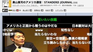 放送をご覧になった方へ、奥山さんから本のプレゼントがあります。|THE STANDARD JOURNAL