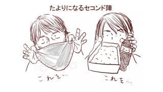 アマチュアMMA出場必要経費13500円■二階堂綾乃のオールラウンダーAYANO