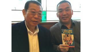 【レフェリーの魔術】ミスター高橋with田山正雄「試合はこうして壊れていく――」