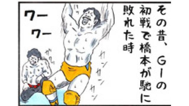 プロレス史上最も過酷な闘い! G1クライマックス■小佐野景浩のプロレス歴史発見