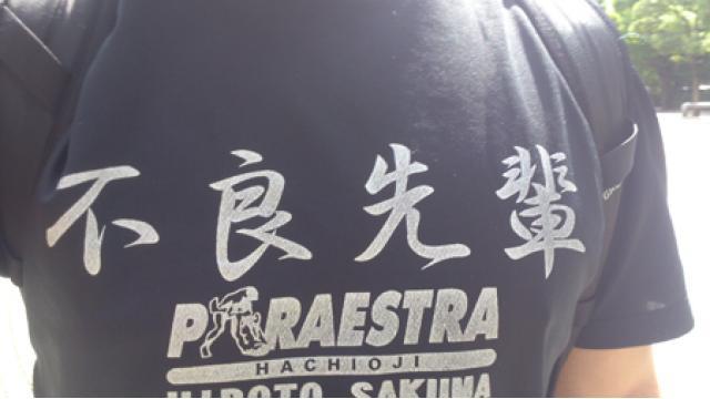 不良先輩、UFC TIME、 アジア柔術選手権…/中井祐樹の「東奔西走日記」9月1日〜14日編