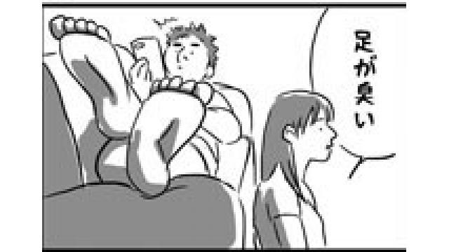 格闘家の汗の匂い問題! おすすめの洗剤と柔軟剤は?■二階堂綾乃