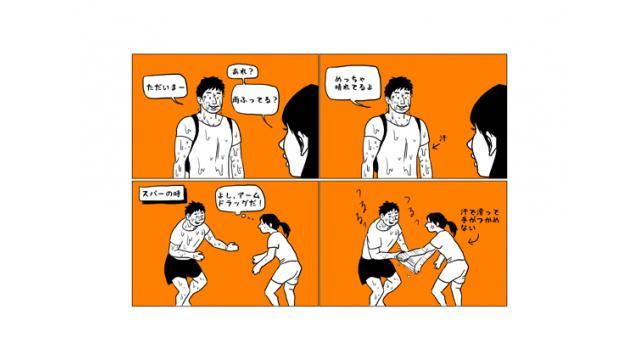 カビとの闘い!!■二階堂綾乃