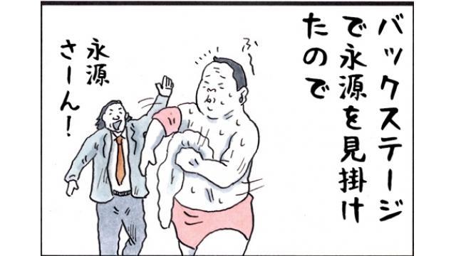 昭和のプロレスを支えた影の実力者! さらば永源遥――!!■小佐野景浩のプロレス歴史発見