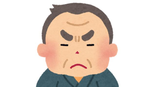 【無料公開】MMA原理主義者が吠える!「MMAとキックや柔術が同格?」/大沢ケンジ
