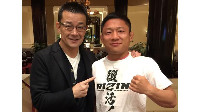 代理人が告白! 堀口恭司RIZIN電撃契約の舞台裏「このままじゃUFCにダメにされる。UFCを捨てるしかなかった」