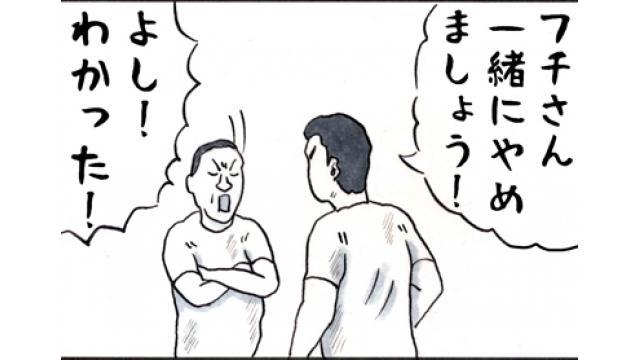 全日本プロレスのすべてを知る男、渕正信■小佐野景浩の「プロレス歴史発見」
