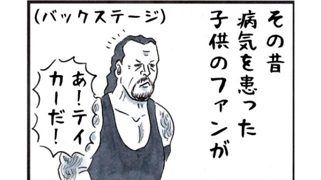 WWEの最高傑作ジ・アンダーテイカー、リングを去る/「斎藤文彦INTERVIEWS⑭」
