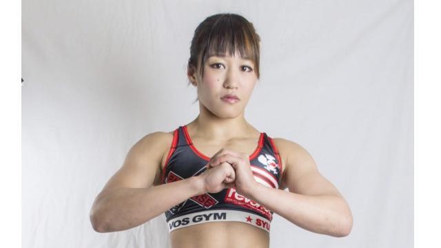 【UFC参戦!】朱里インタビュー「チャンピオンになって、ASUKA選手とプロレスのリングで再会したいです」