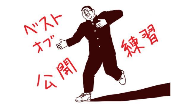 永田さんのG1前公開練習を振り返るゼア■二階堂綾乃