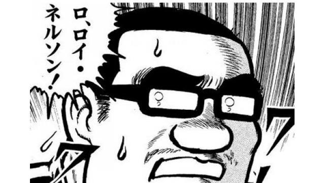 那須川天心vs武尊完全消滅は誰のせい?■橋本宗洋