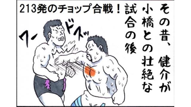 「情」で生きる佐々木健介の激烈人生!■小佐野景浩の「プロレス歴史発見」