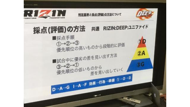 【全文公開中】RIZINとDEEP競技運営の合同ジャッジ勉強会に潜入!!
