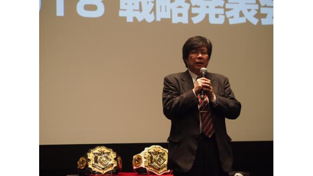 【KNOCKOUT戦略発表会】木谷高明オーナー、大演説「RIZINやK-1はまったく怖くないです!!」
