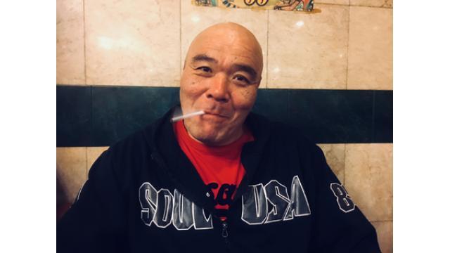 【嵐の総合格闘技編】安田忠夫「IWGP王者になりたくないから、はじめは断ったんだよ」