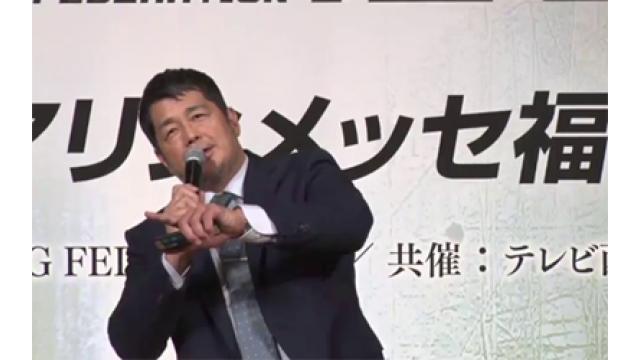 髙田本部長の「鳥肌立った!」はどこに消えたのか―― RIZIN解説者問題!