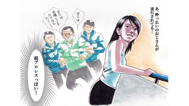 プロレスファンのマナーはいいと思ってます!■二階堂綾乃