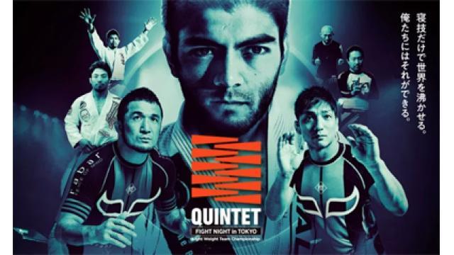 中井祐樹、「QUINTETの面白さ」と「グラップリングのあり方」を語る