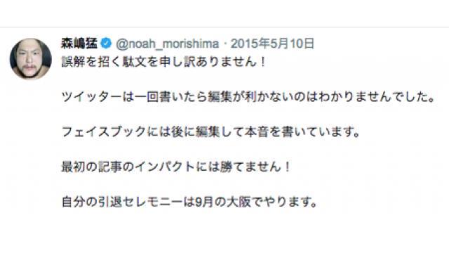 SKE48須田亜香里アイアンマンベルト奪取の衝撃は……!?■事情通Zの「プロレス 点と線」