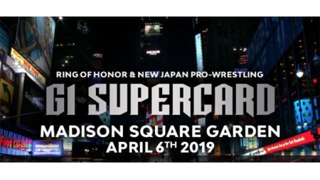 新日本プロレス、ついにMSG進出! WWEは報復発動か?