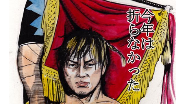 棚橋弘至優勝! G-1クライマックス!!■二階堂綾乃