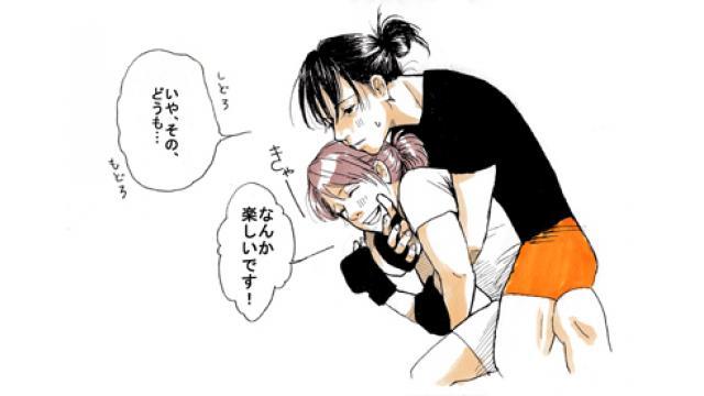 「格闘代理戦争出場ならず」「ドキドキする女子同士のグラップリングスパー」■二階堂綾乃