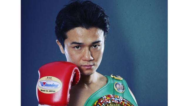 ボクシングから見たメイウェザーvs天心/元WBC世界ライトフライ級王者・木村悠インタビュー