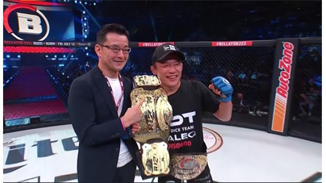 堀口恭司の歴史的勝利――日本人格闘家が世界最強にリーチしている夢の瞬間