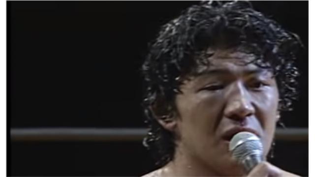 「明日からまた生きるぞ!」(船木誠勝)■名言で振り返るプロレス格闘技