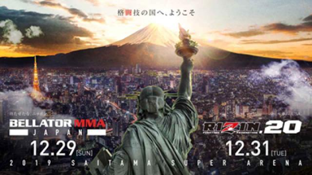 「神興行(C)RIZIN」を12000字で振り返るRIZIN広報・笹原圭一インタビュー