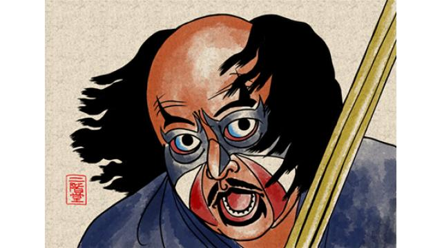 【11万字・記事詰め合わせセット】追悼ケンドー・ナガサキ、暗黒・新日本、亀田vsJBC、井上直樹、ONE平田……