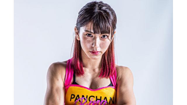 23歳・格闘技経験なしの女子がなぜ突然キックを始めたか/ぱんちゃん璃奈インタビュー