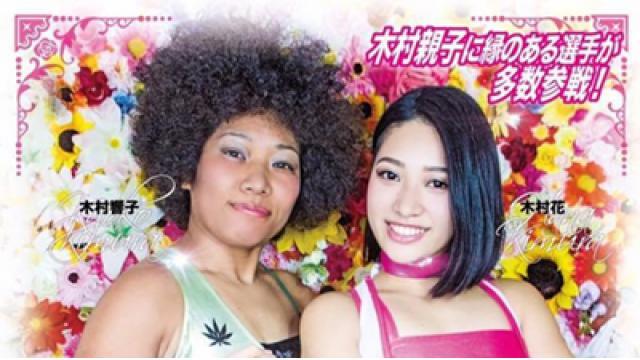 木村花さんはドウェイン・ジョンソンのようなスーパースターになるはずだった■斎藤文彦INTERVIEWS