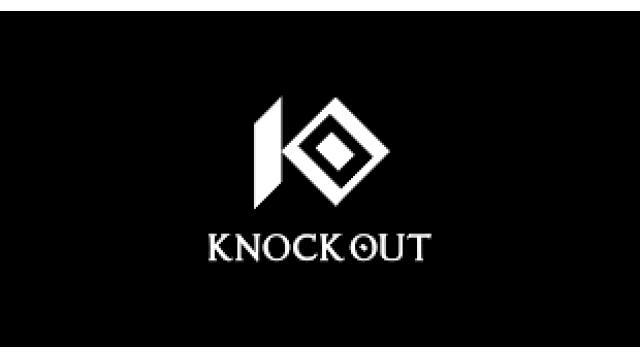 【キックの黒船】ブシロード体制のKNOCK OUTとは何だったのか■鈴木秀明