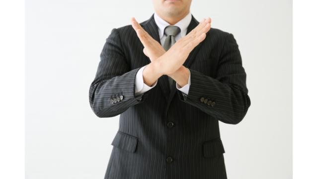 悪質コレクターから選手を守れ!■シュウ・ヒラタのMMAマシンガントーク
