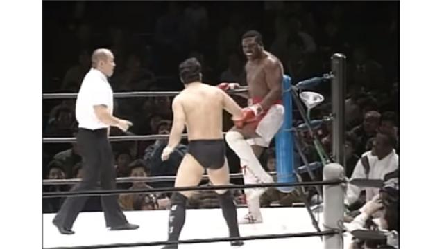 1991年12月22日高田延彦vsバービックのシュートマッチ■金原弘光