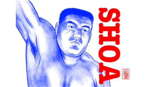 アポロ菅原インタビュー第3弾「剛竜馬とパイオニア戦志、北尾光司」