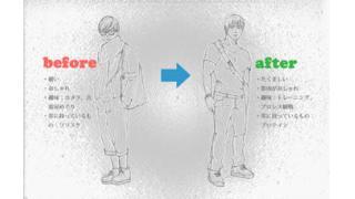 理想の彼氏のつくりかた■二階堂綾乃のお絵描きプロレス探訪