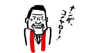 小川直也vs藤田和之「なんちゃって事変」を振り返る■「Mahjong Martial Arts」