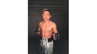 「UFCで勝てば億万長者ですよ!」堀口恭司 釣りと格闘技インタビュー